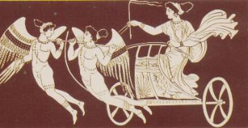 Afrodite su un carro trainato su un carro